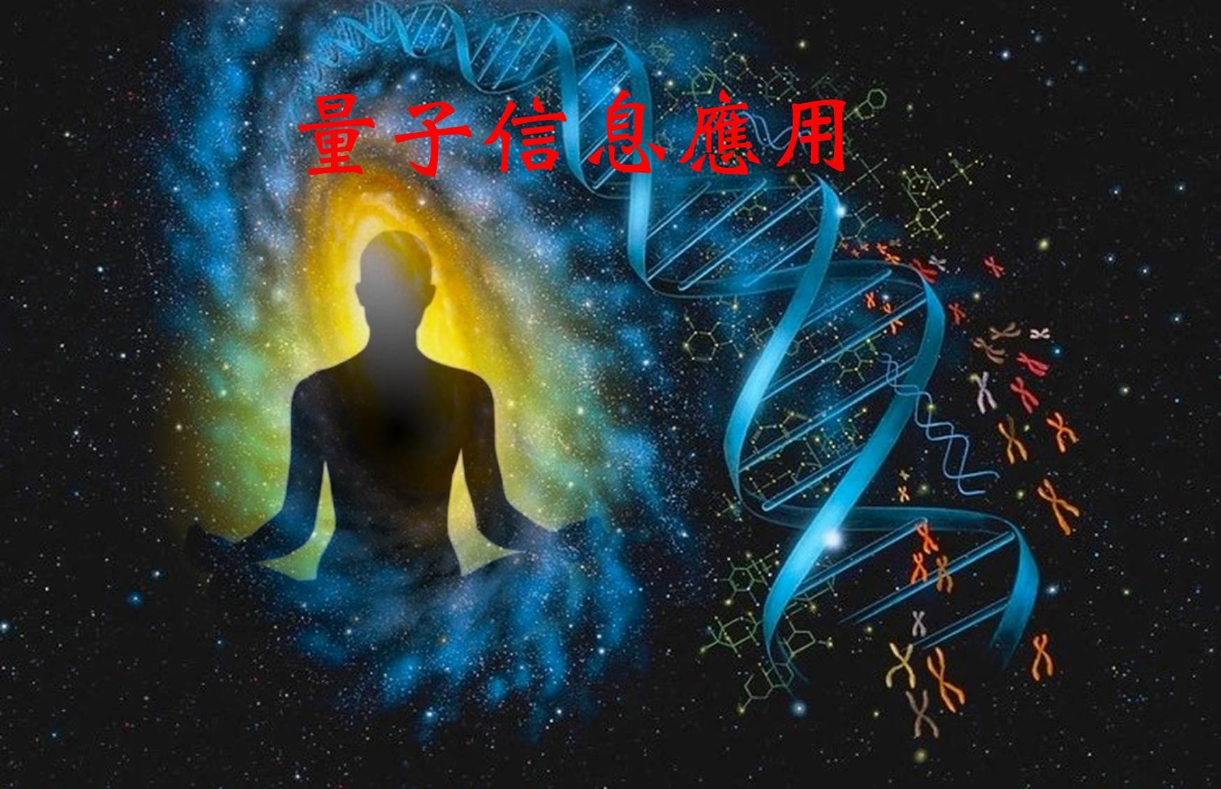 http://taiwancom.tw/biochip/biochi8.jpg
