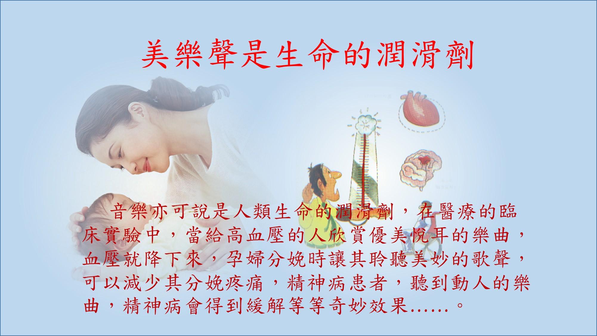 http://taiwancom.tw/biochip/biowell-17.jpg