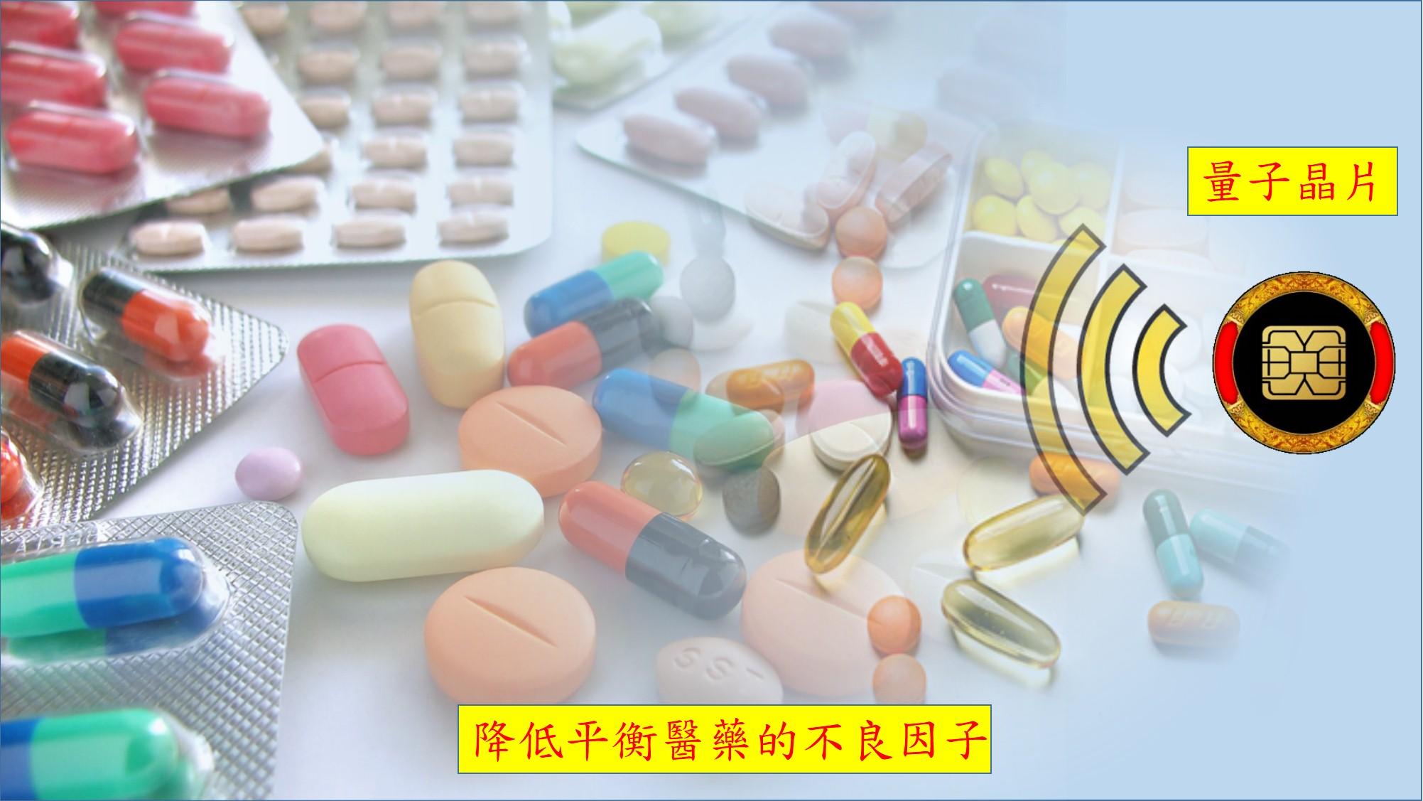 http://taiwancom.tw/biochip/biowell-21.jpg