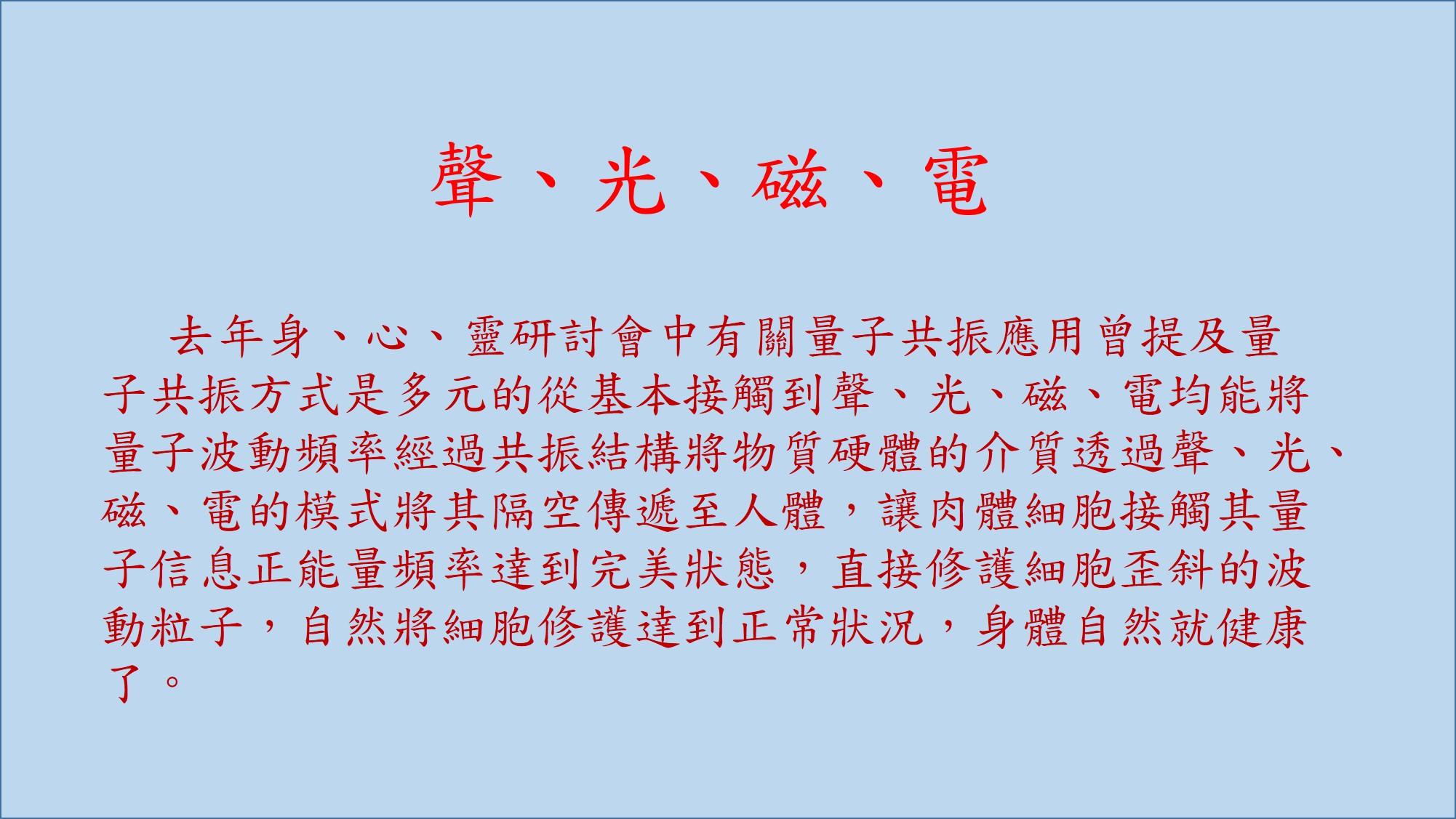 http://taiwancom.tw/biochip/biowell-3.jpg